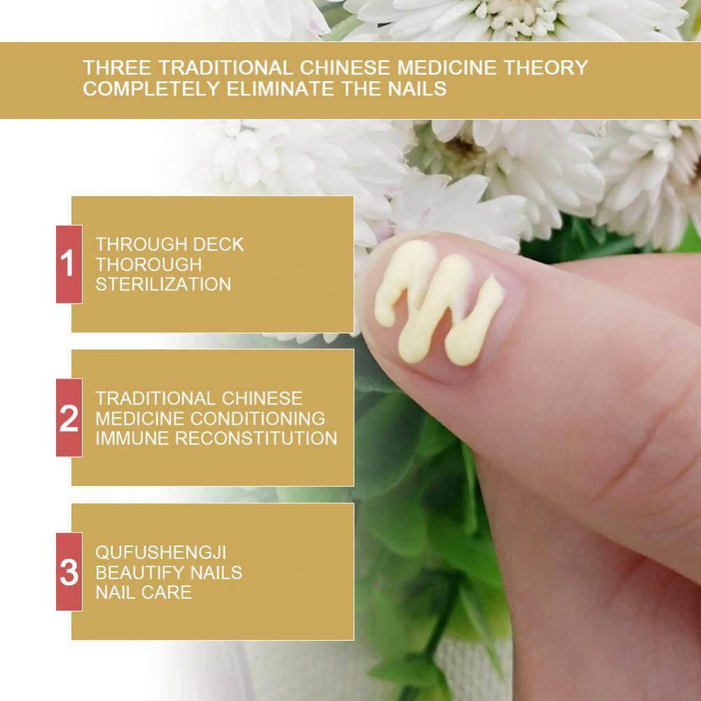 ... 15G Perawatan Kuku Alami Krim Jamur Pemindahan Krim Herbal Dalam Sterilisasi Kuku Perawatan - 3 ...