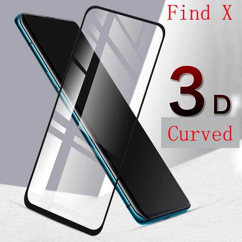 2 Pack for OPPO FIND X Curved 3D Full Cover Anti-scratch Tempered Glass Screen