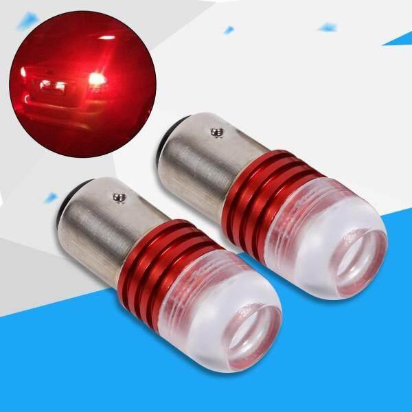【Flash Bán!!! 】2Pcs Đỏ 1157 2357 Nhấp Nháy Đèn LED Máy Chiếu Bóng Đèn Đuôi Xe Đèn Phanh
