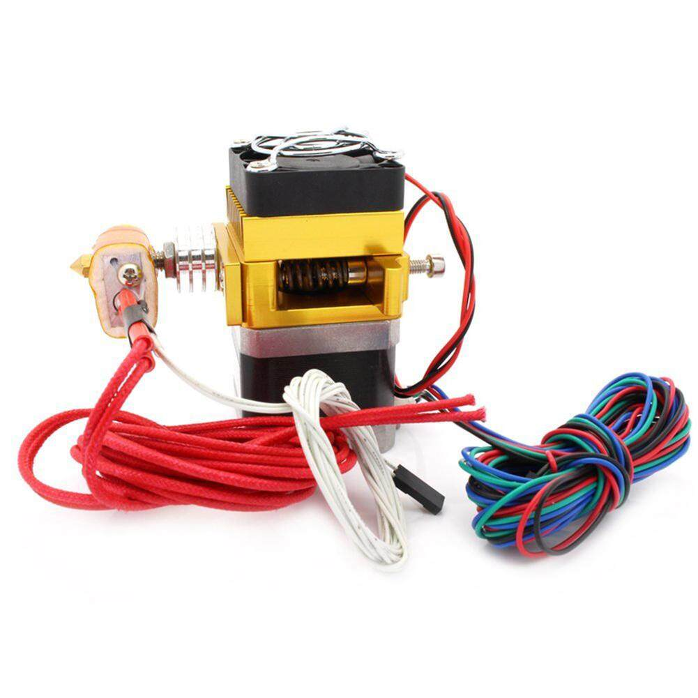 1.75/0.4mm Nozzle Print Head MK9 Extruder Hotend with NTC 100k Thermistor and 700mm PTFE Tube for Reprap Prusa i3 3D Printer