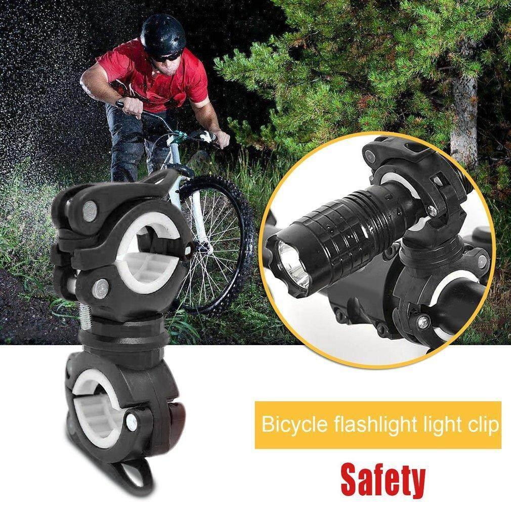 Universal Bike Flashlight Clip 360°Rotation Bike Lamp Mount Bracket Holder SL - intl
