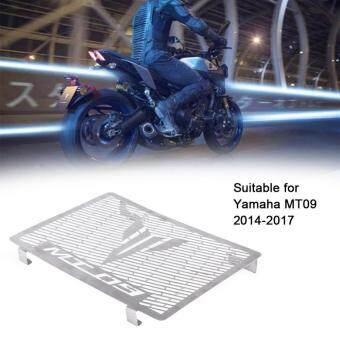 Pencarian Termurah Radiator Baja Anti Karat Pelindung Penjaga Protektif untuk Yamah MT09 2014-2017-Intl harga penawaran - Hanya Rp300.030