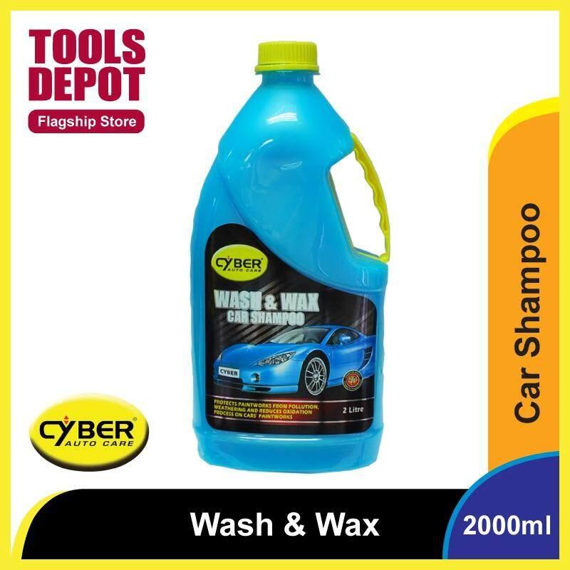 Cyber Wash & Wax Car Shampoo (2000ml)
