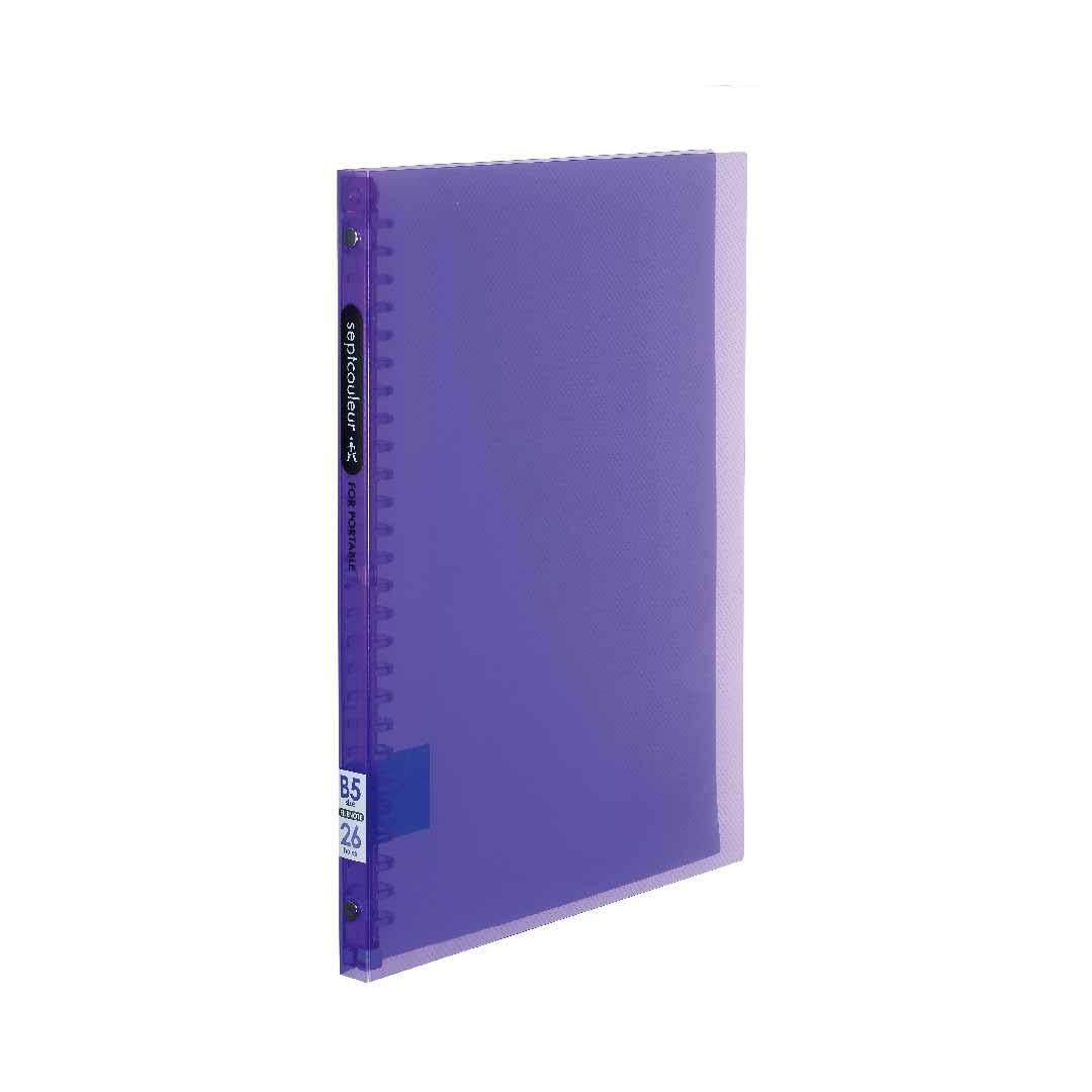 SEPT COULEUR B5, 26 Holes, 60 Sheets, 15 Spine Width - Purple