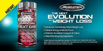 MuscleTech Hydroxycut Hardcore Next Gen Scientifically Tested Key Weight Loss Formula* The Next Generation Of Weight Loss*