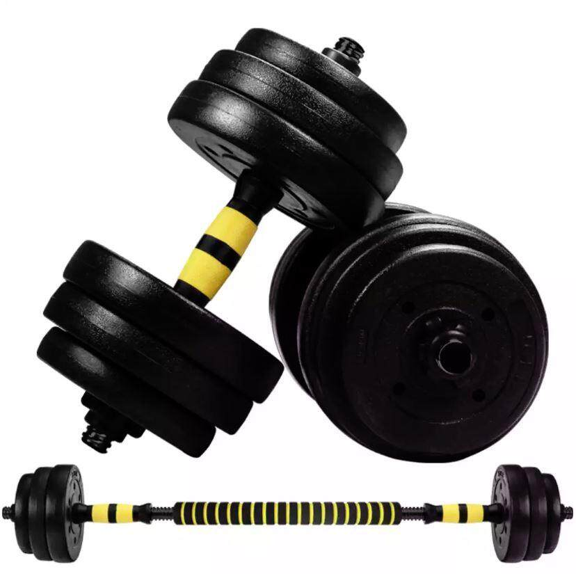Huaya Adjustable Dumbbell 20, 30 KG Gym Fitness With Connector 45 CM Free 1 Pair Wrist Protector