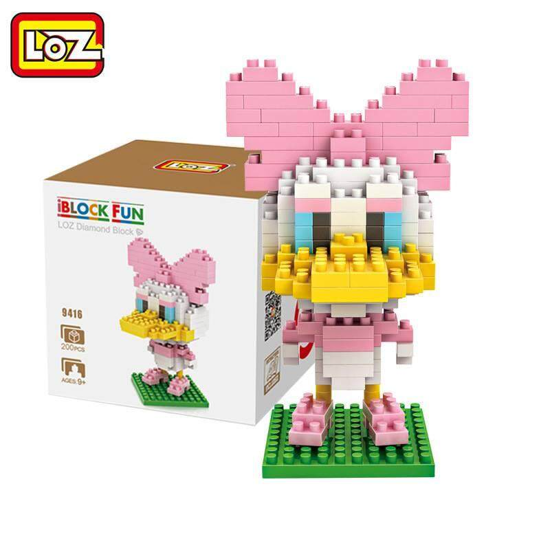 LOZ DIY Daisy Duck Nanoblock Puzzle