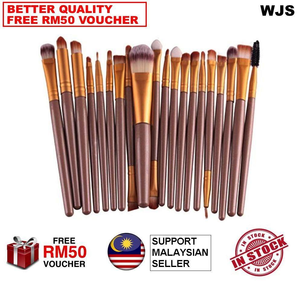 (HALAL BRUSH) WJS HALAL 20 pcs/set Make Up Brush Set Makeup Brush Set Tools Makeup Toiletry Kit Brown Gold
