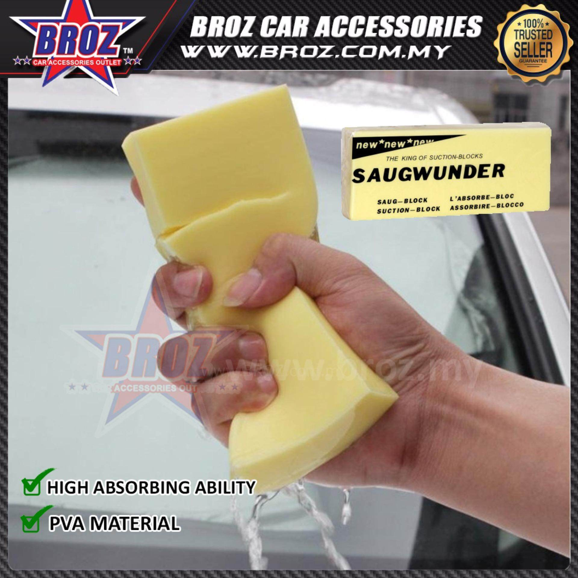 Broz SAUGWUNDER PVA Absorbent Sponge Car Washing Tool Magic Sponge (Yellow)