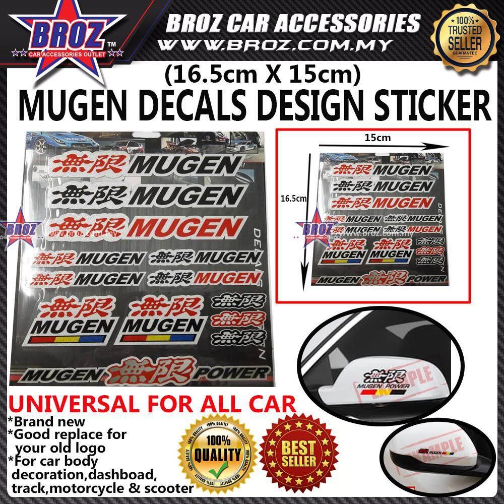 Mugen Decals Design Set Sticker