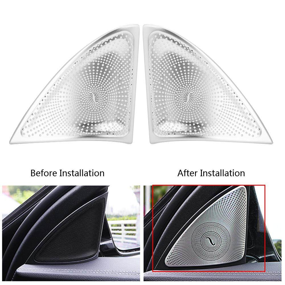 Pair Of Car Door Audio Speaker Tweeter Decoration Cover For Mercedes Benz E Class W213 16-17 By Car-Mall.