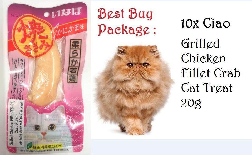 {Buy 10x} Ciao Grilled Chicken Fillet Crab Cat Treat 20g