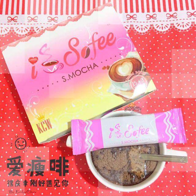 UPGRADE ISOFEE SLIMMING COFFEE 16SACHETS/BOX