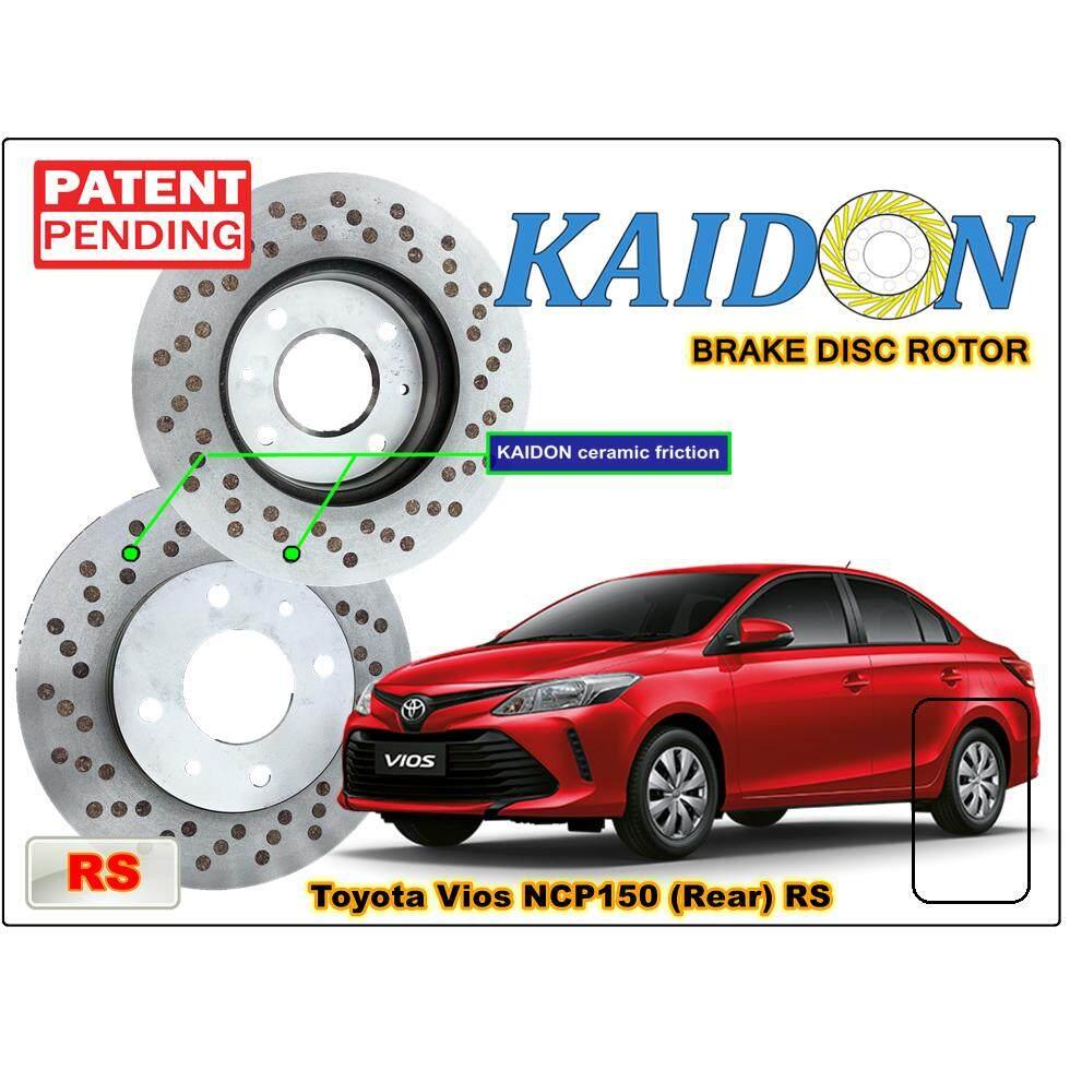 TOYOTA VIOS NCP150 disc brake rotor KAIDON (REAR) type 'RS' spec
