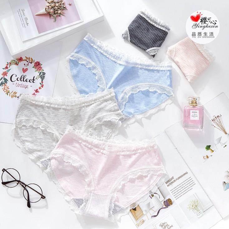 211b09de96f (Set of 5)Women s cotton briefs Stretch Modal female underwear lace classic  waistline girl s