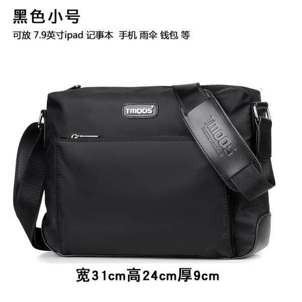 Nylon Waterproof Shoulder Bag Sports Mens Bag Package Business Shoulder Bag Cross Men Oxford Cloth Leisure Canvas Backpack