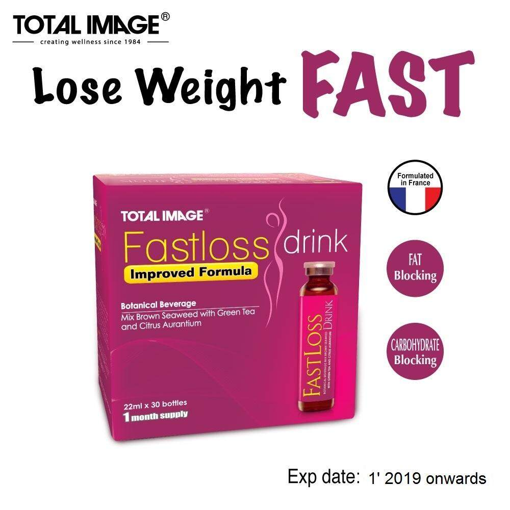 Total Image Fastloss Drink 30btl x 22ml (Expiry 1'2019 onwards)