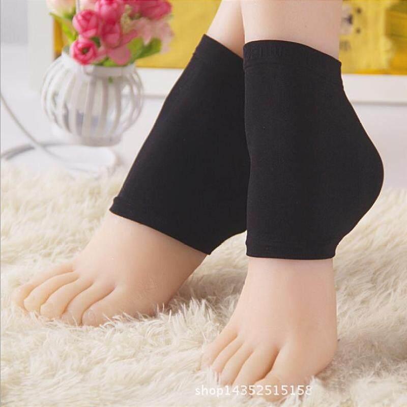 Silicone case for men care bao shi wa anti-crack socks