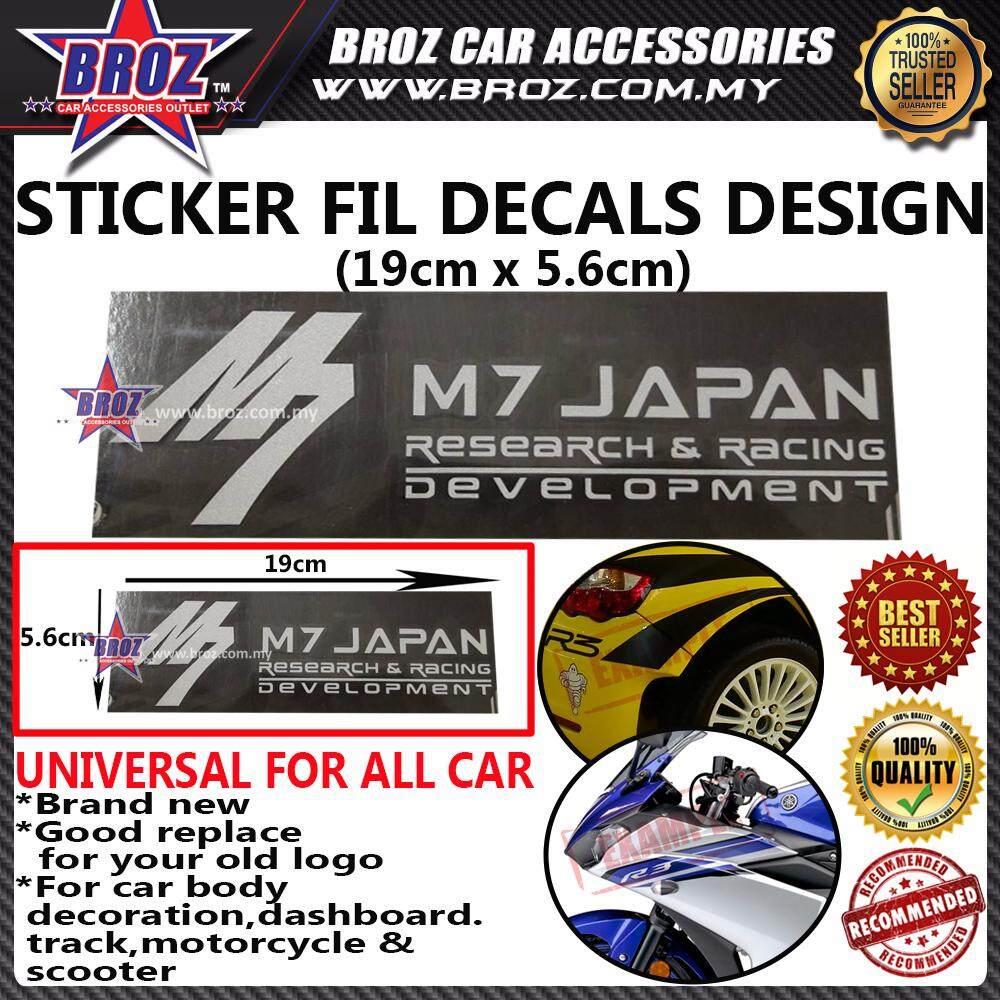 M7 White Decals Design Sticker