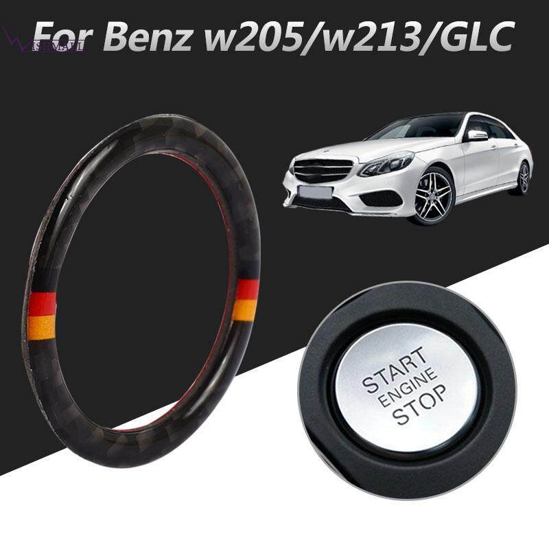 Wishmall Benz W205/W213/GLC Key Start Button Ring