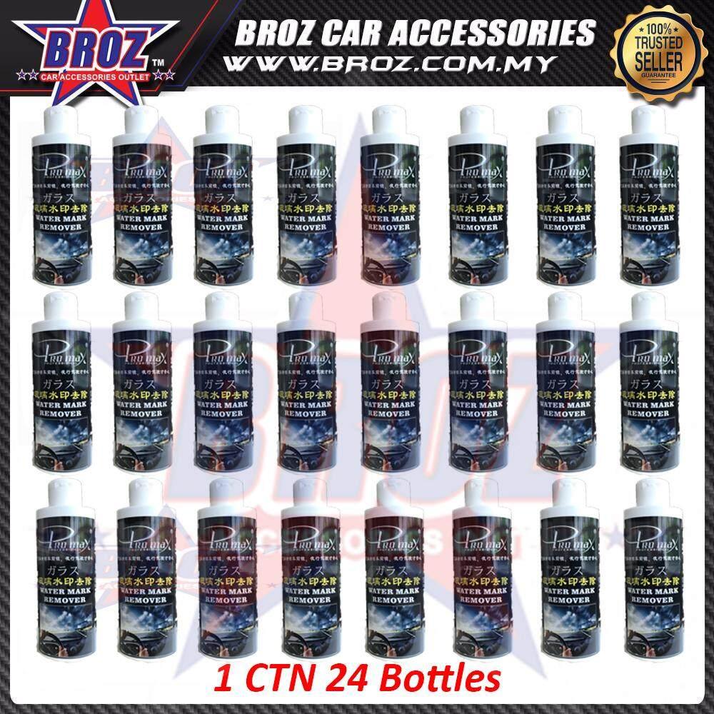 Broz 1 CTN (24 Bottles) Promax Water Mark Watermark Removal (Bulk Package)