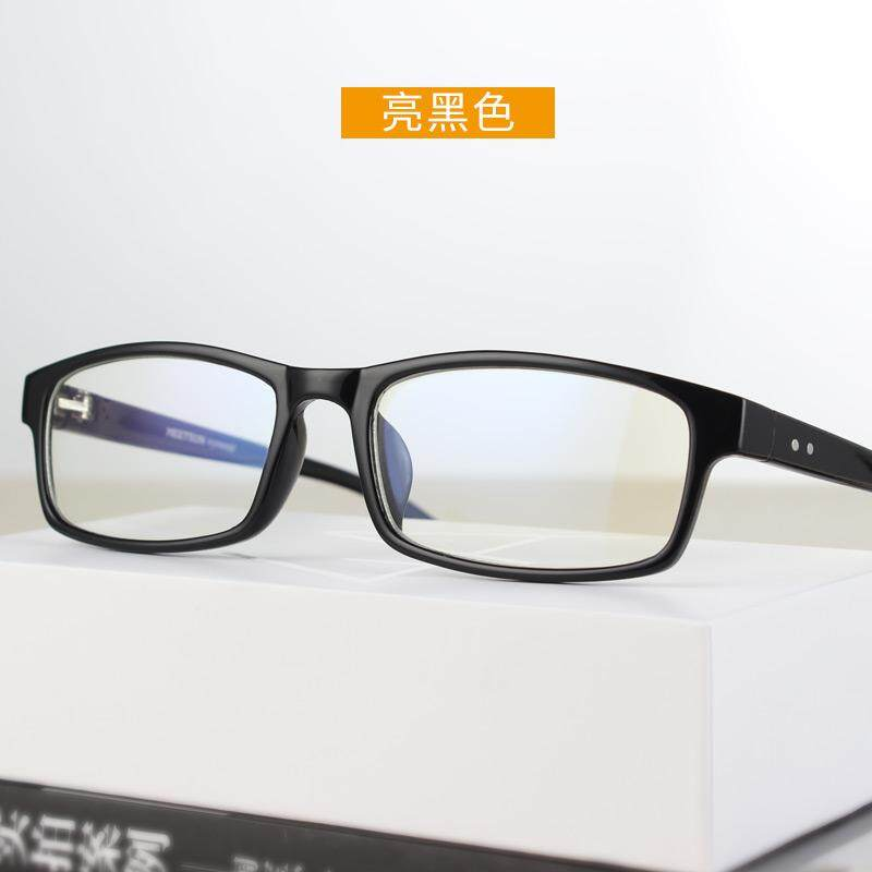 12228ad492 Glasses man Full Frame Ultra-Light Cool Han Chao Black Box Radiation  Protected Small Face