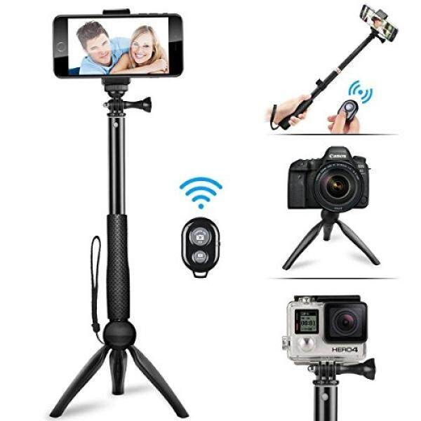 Amabana Selfie Stick Tripod,Extendable Monopod with Iphone Tripod Stand and Shutter Remote Portable for iPhone, Samsung, other Android phones, digital cameras and GoPro - intl