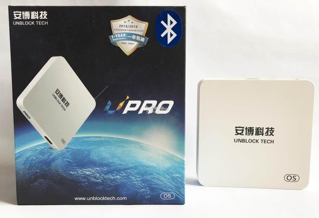 Ubox Gen 5 Tv Upro Pro I90016gbos Version Pre Installed Live