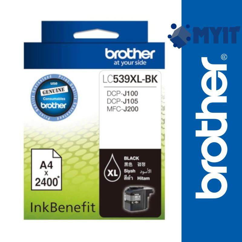 Brother Original LC-539XL Black Ink Cartridge for DCP-J100 DCP-J105 MFC-J200 LC539XL 539XL