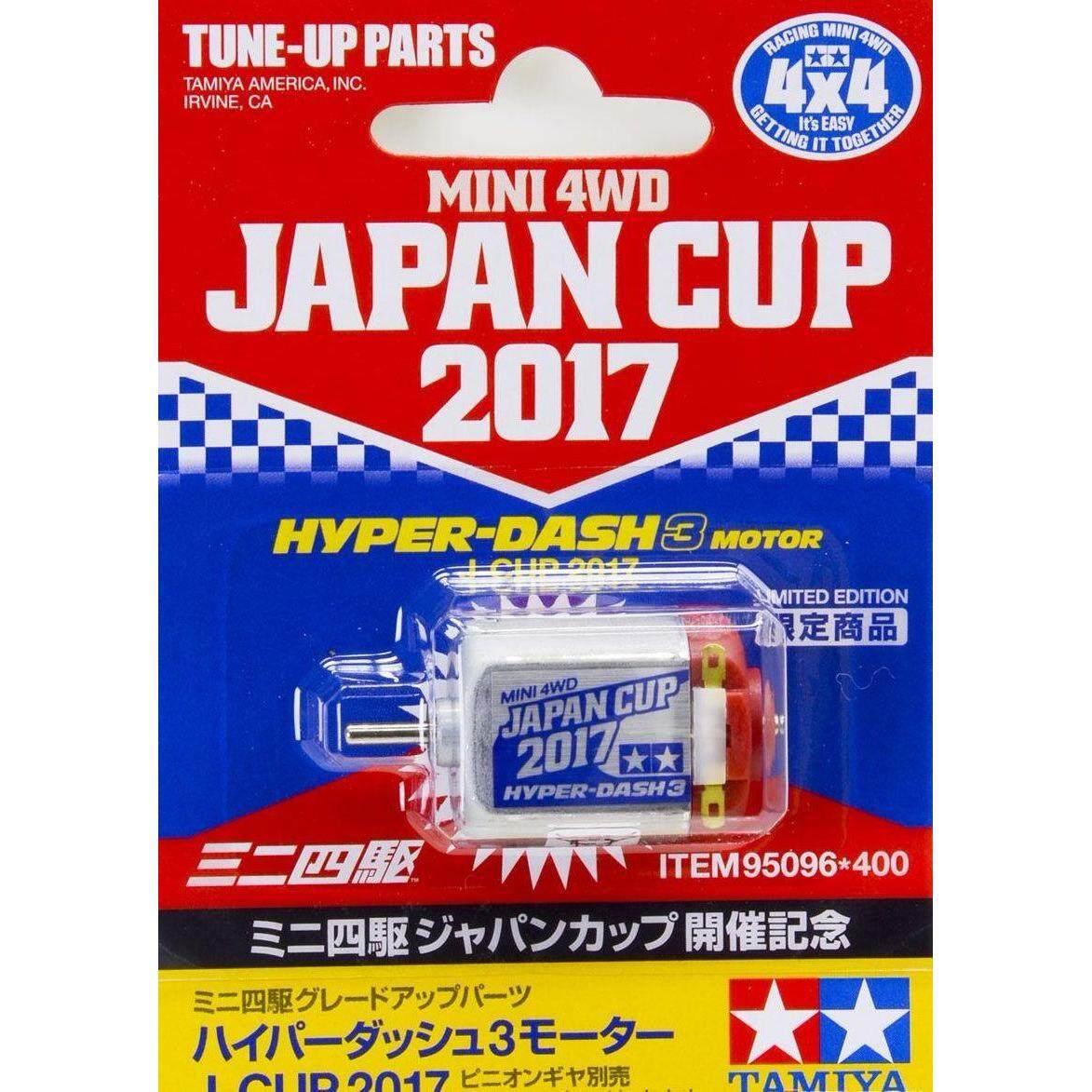 TAMIYA Hyper Dash 3 Motor J-CUP 2017