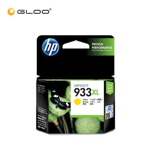 HP 933XL Yellow Original Officejet Ink Cartridge CN056AA