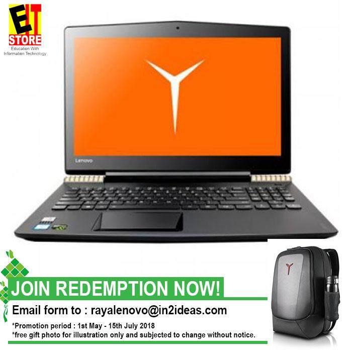 LENOVO LEGION Y520 80WK01D0MJ -GOLD (I7-7700HQ/4GB/128GB+1TB/GTX1050Ti/15.6FHD/W10/2YRS) Malaysia