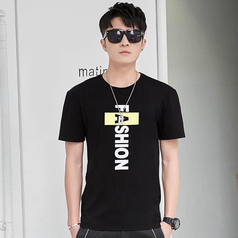 46f85ff584d Fashion T shirts Men's Short Sleeve art Design Summer male Tops Tees Casual Shirts  O neck