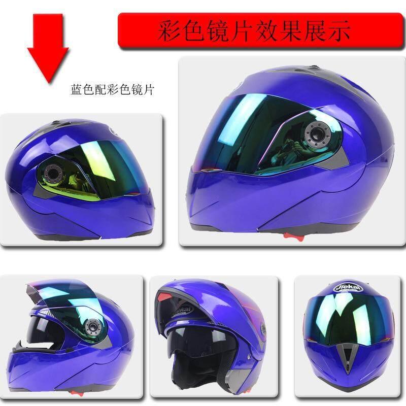 f8bf823dc4ddd1f00055e4d37d9a4cf1 List Harga Daftar Harga Motor Honda Nova Sonic Termurah Maret 2019