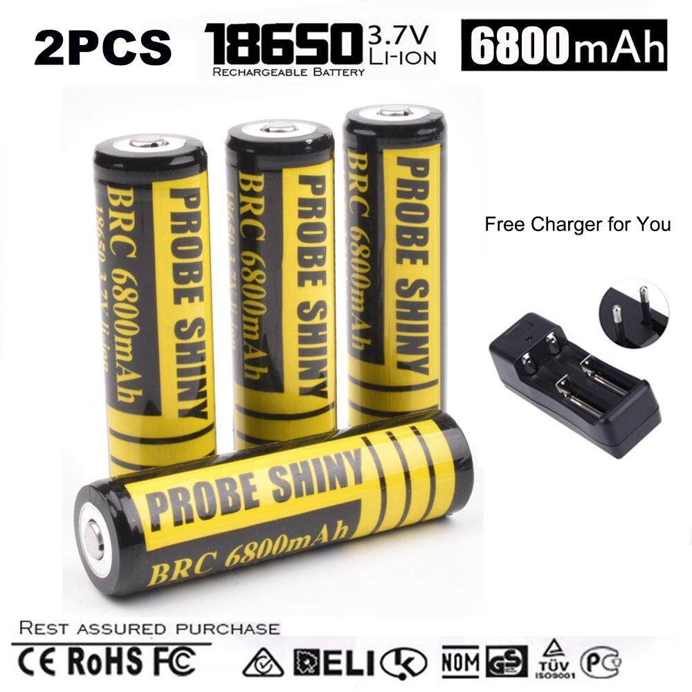 2PCS PROBE SHINY 18650 Recharger Battery for T6 LED Flashlight with Free Battery Charger