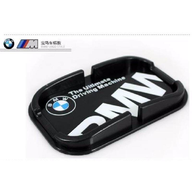 1pc Car-Styling Non-Slip Mat Automobiles Dashboard Anti-Skid Sticky Pad Holder Gadget Mobile Phone For Bmw M3 M4 M6 E40 E46 E36 E39 E70 E60 E90 F30 F18 F10 By Xrq Auto Parts Store.