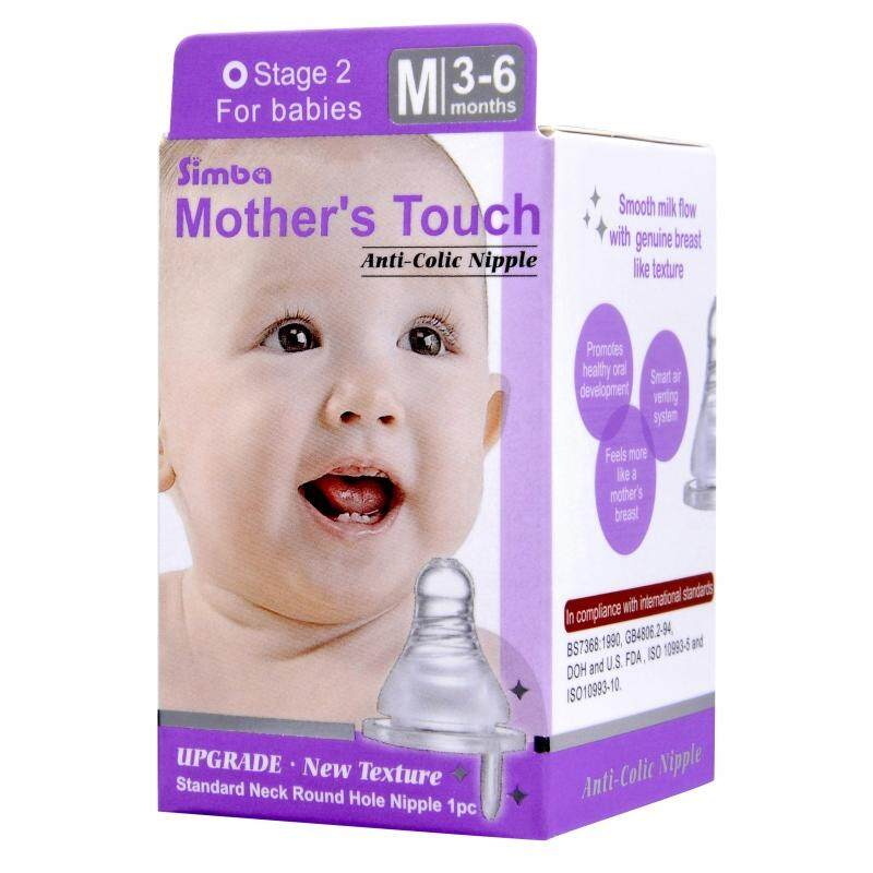 Simba Mother's Touch Standard Neck Round Hole Anti-colic Nipple M - 1pc