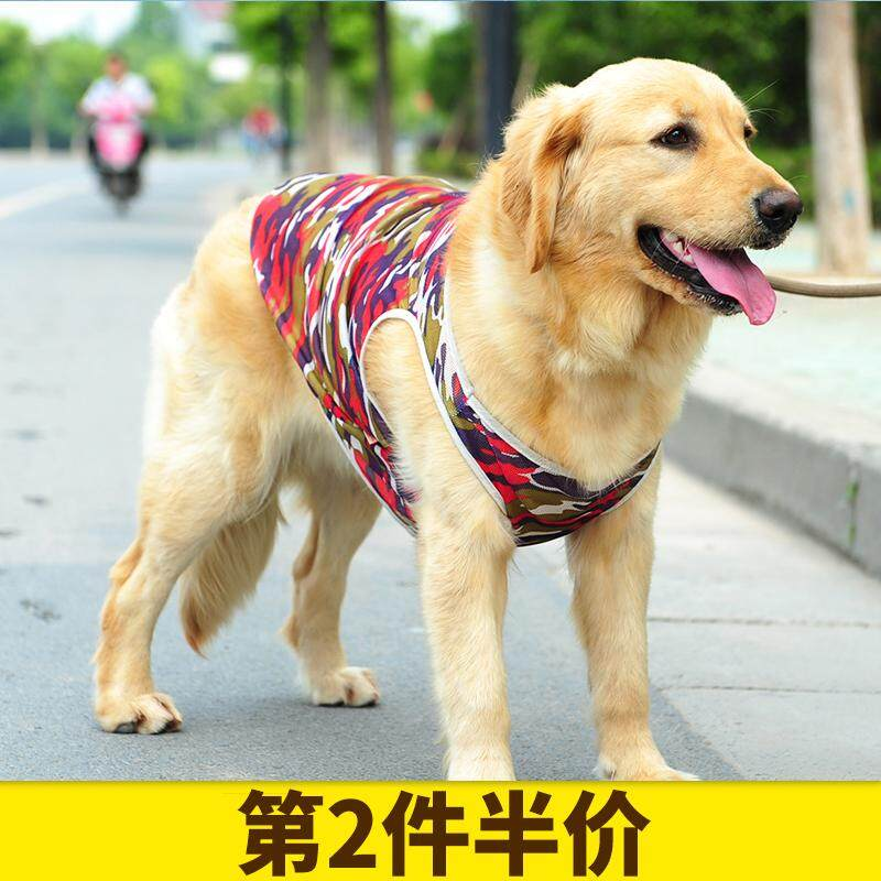 Dog Clothes Golden Retriever Labrador Large Dogs Clothes Tidy Cats Puppys Vest Thin Pet Clothes Spring And Summer By Taobao Collection.