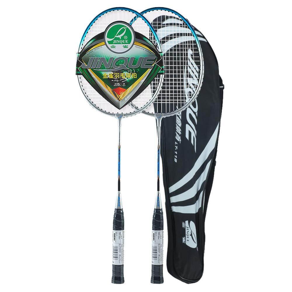 2 Player Badminton Racket Set Lightweight Aluminum Badminton Racquet with Racket Cover Bag