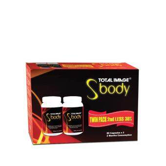 TOTAL IMAGE Total Image S Body Twin Pack 60SX2