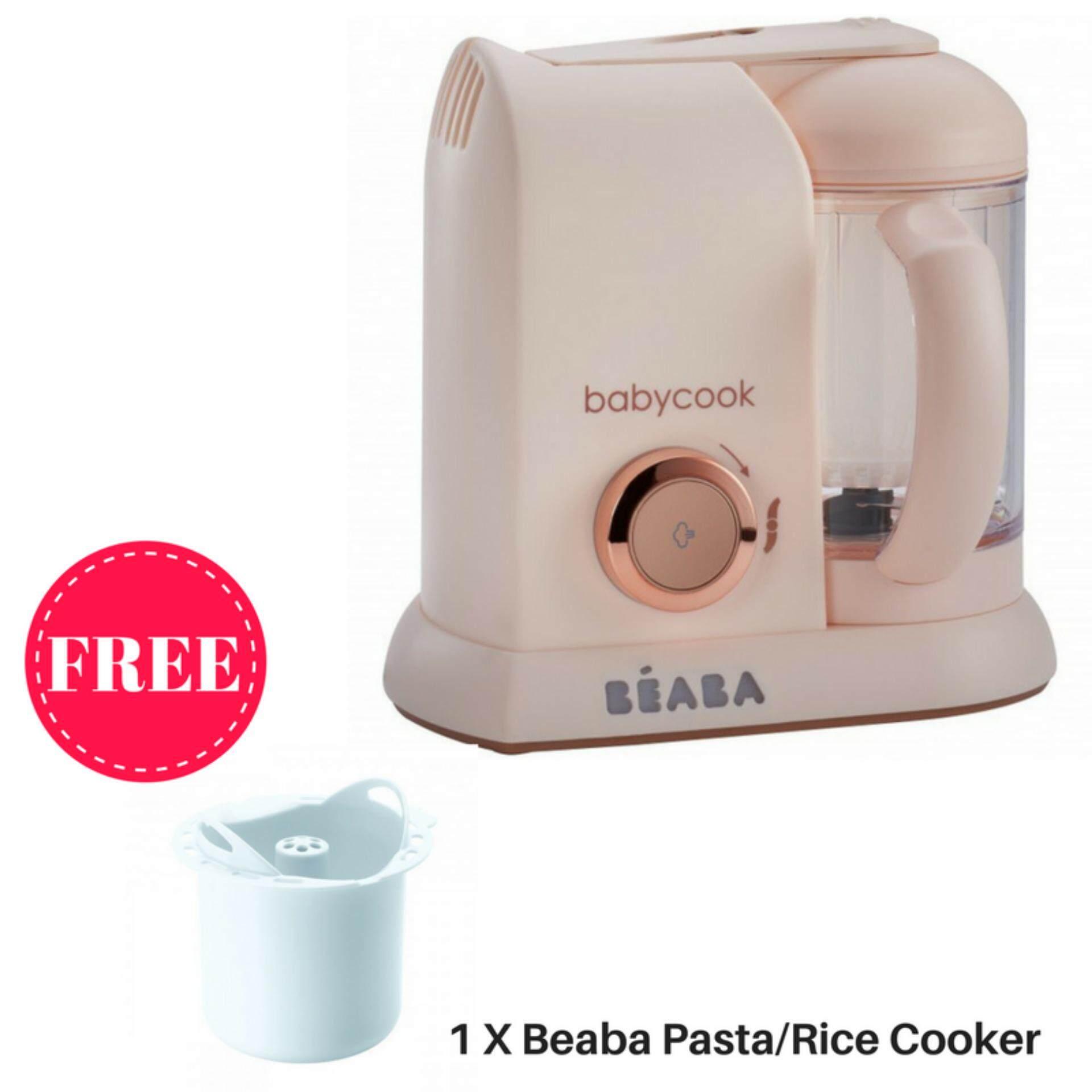 Features Beaba Babycook Essential Bundle Dan Harga Terbaru Info Duo Plus Grey Macaron Pink Free Pasta Rice Cooker