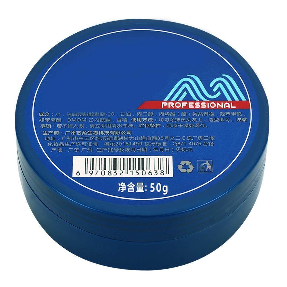 Hair Modeling Tool Hair Styling Wax Long Lasting 50g Gel Fixed Philippines