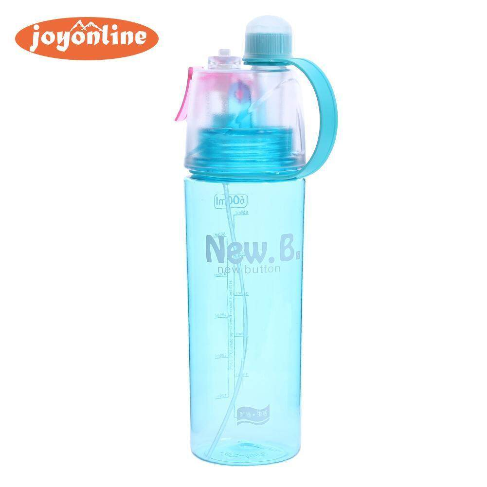 Plastic Sport Water Cup Sprayer Outdoor Portable Kettle Water Supplies Tool(Neutral)