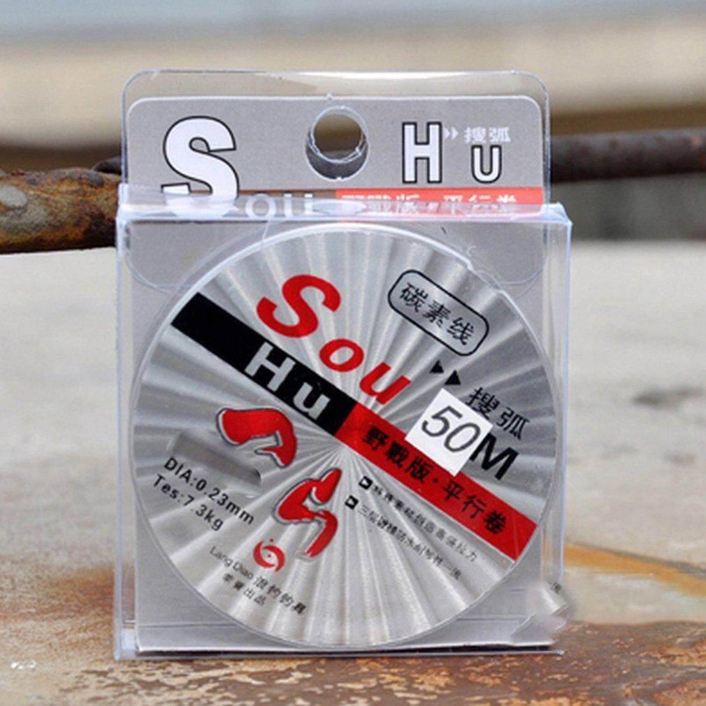 Hình ảnh thu nhỏ ELEC SOHU Fluorocarbon Dây Câu Cá 50 m Trong Suốt Siêu tốt