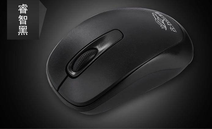 Wireless Mouse R. Horse Rf-6385 2.4G USB Receiver Mouse (black) Malaysia
