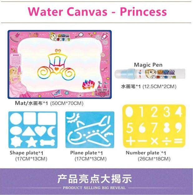 Baby Learning Tools! Magic Water Canvas!