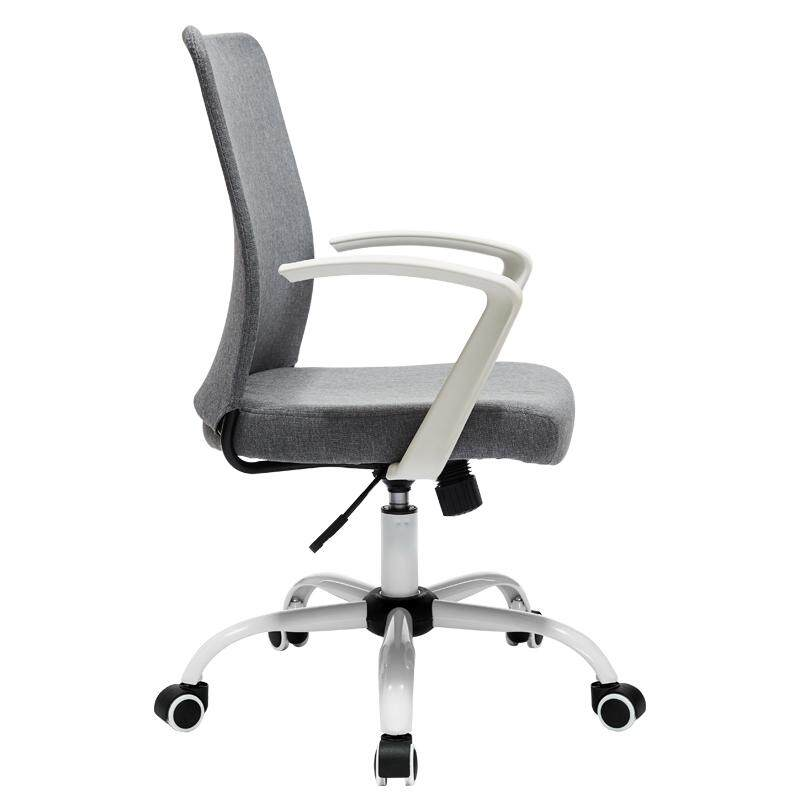 B302w Eight Or Nine Chair Computer Chairs