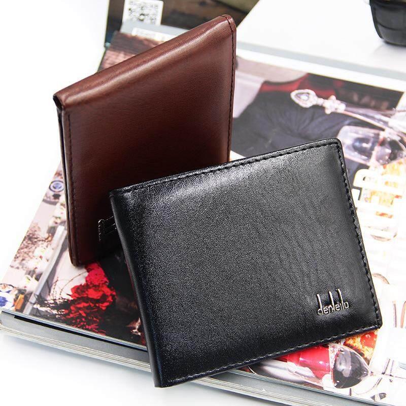 Dompet untuk Pria Mode untuk Pria Bisnis Kualitas Tinggi Pu Kulit Biford Dompet Kapasitas Tinggi Pria Dompet-Intl - 4
