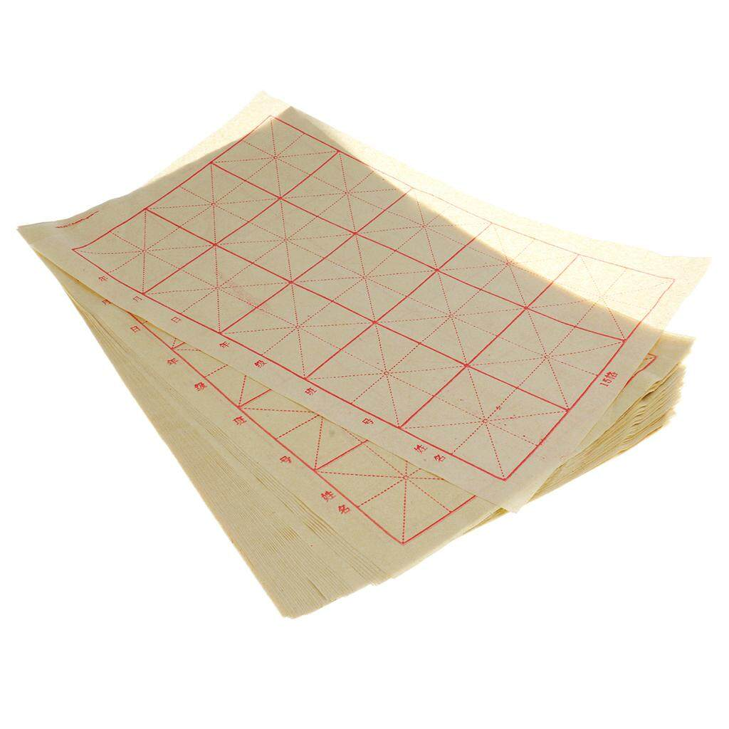 Mua BolehDeals 1 Pack Chinese Traditional Calligraphy Grid Rice Paper Writing Xuan Paper Cultural Heritage Gift M for Kids Friends Elder