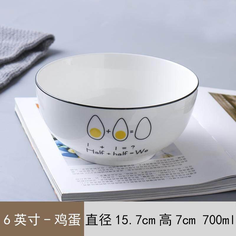 Tailiulian Rumah Tangga Mangkuk Mie Instan Besar Mangkuk Sup Model Jepang Peralatan Makan Mangkuk Keramik Kartun